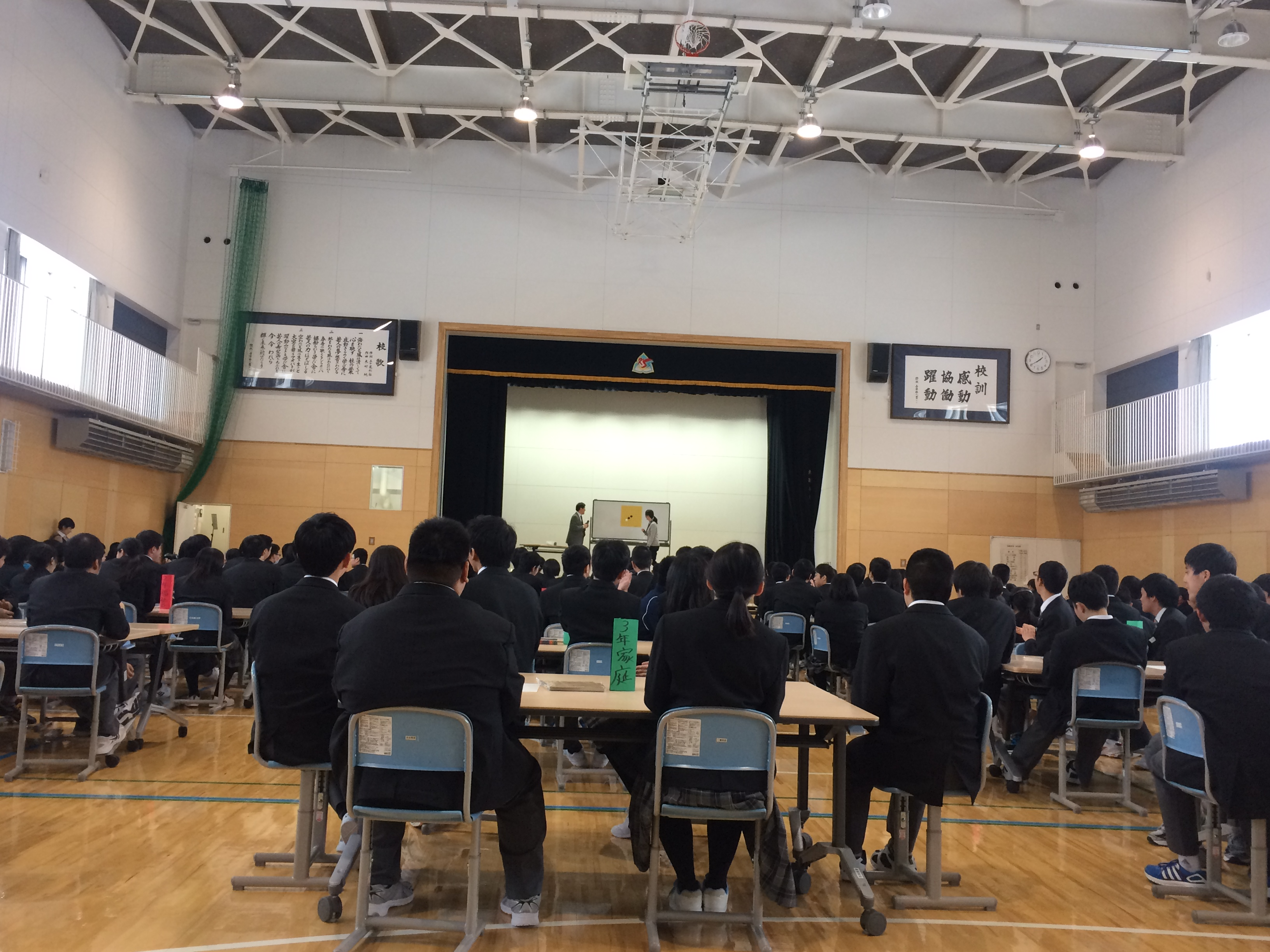 ふれあい囲碁 ~小樽高等支援学校と、ミャンマーBOOK&TOYライブラリー100~