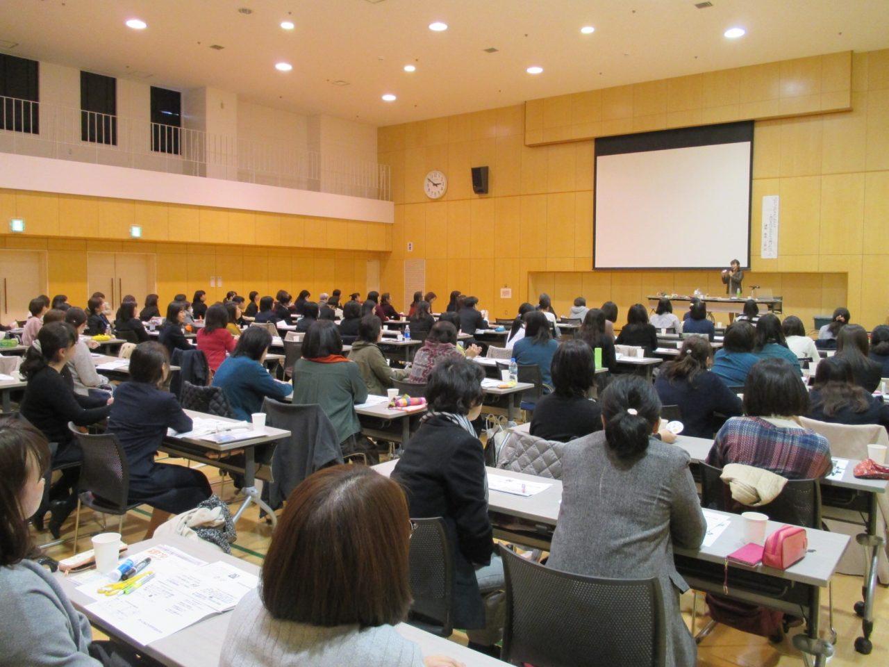 札幌市 常設子育てサロン支援者/子育て・家族支援者 合同研修会