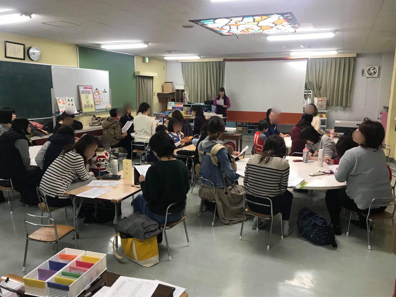 平和幼稚園 家庭教育学級 〜コミュニケーションを深めるアナログゲーム〜