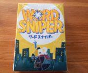 【通販】ワードスナイパー