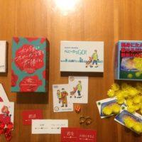 4/22(月)アナログゲーム女子会@カフェSuvaco