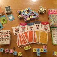 5/17(金)みおときみちかとアナログゲームで思いっきり遊ぼう会@バズカフェ
