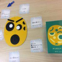 4/26金 アナログゲーム交流会 レポート