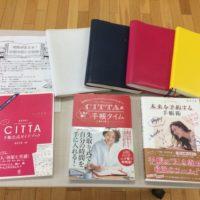 札幌市立琴似中学校家庭教育学級 「時間が見える!手帳講座」レポート