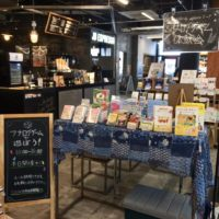 TSUTAYA新道東駅前店×mother's spaceミーナ HAPPYWEEKEND