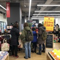 TSUTAYA札幌琴似店12月おもちゃとゲームの日
