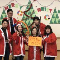 八雲クリスマス大作戦
