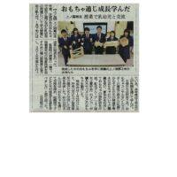 今年初の道南出張 ~上ノ国高校の授業~