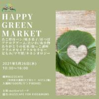 🍃5/26(水)HAPPY GREENMARKET開催します🍃