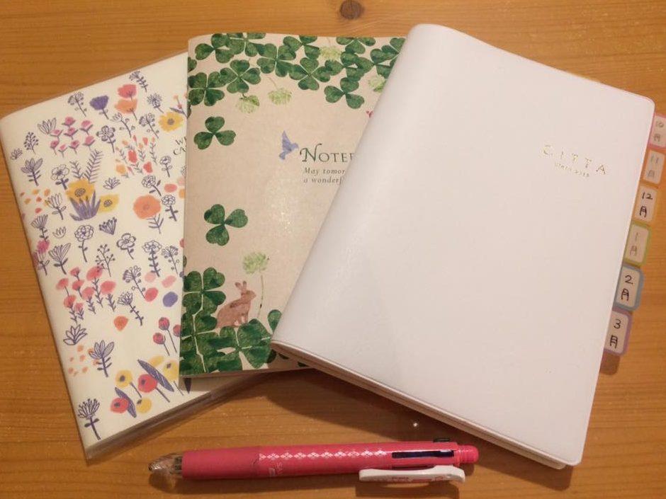 11/14火 時間が見える!ミーナの手帳活用講座