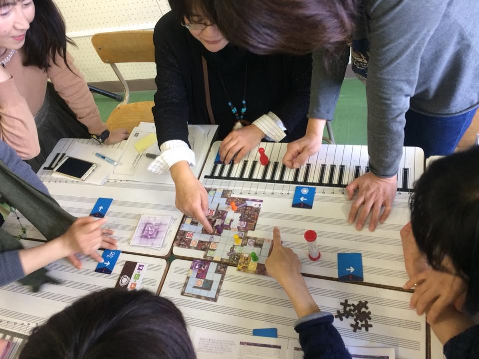 2017☆アナログゲーム忘年会のお知らせ