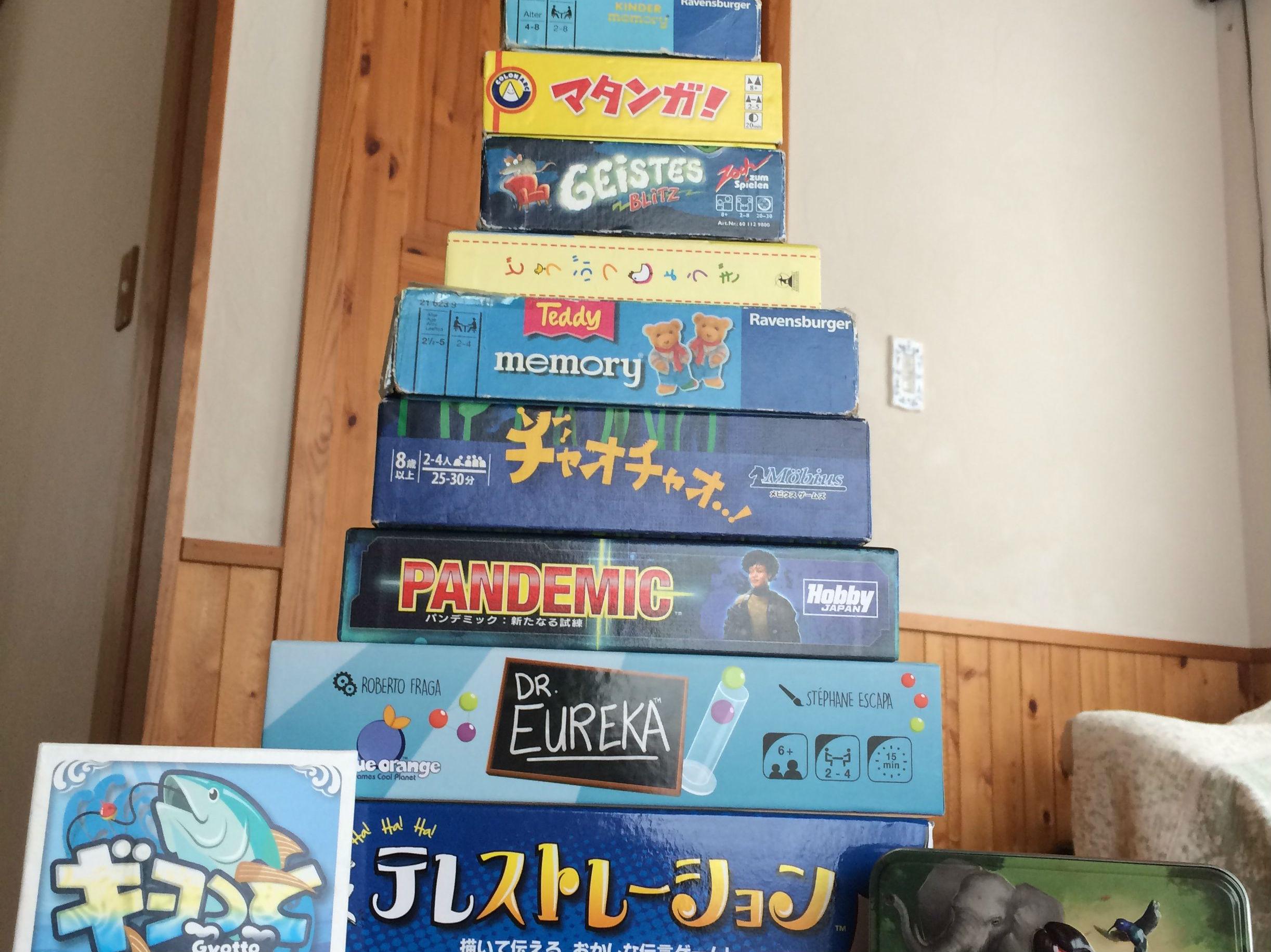 アナログゲーム入門講座開催しました! ~協力ゲームで子どもの世界を広げよう~