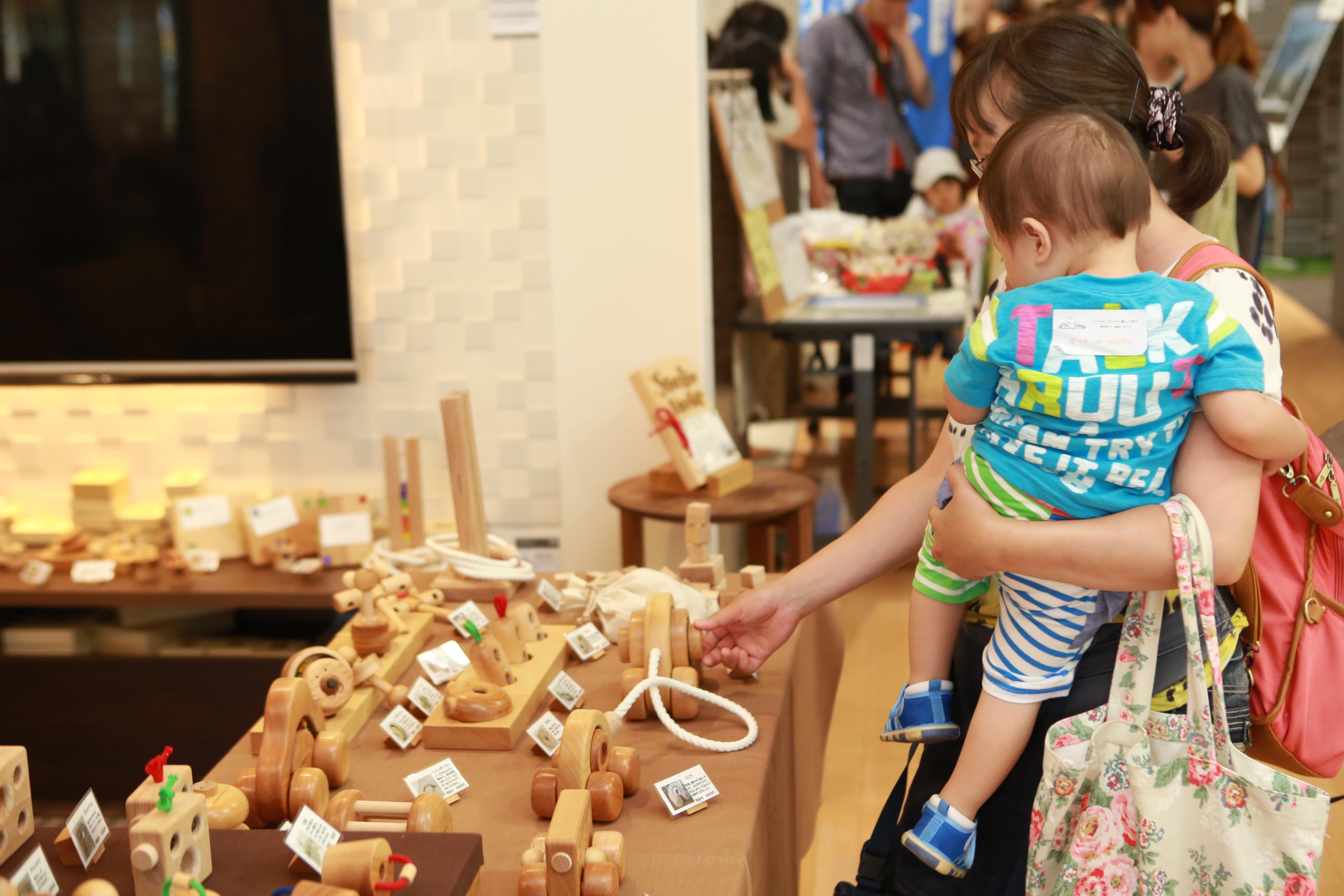 2016木育・おもちゃの広場出展43店舗一覧