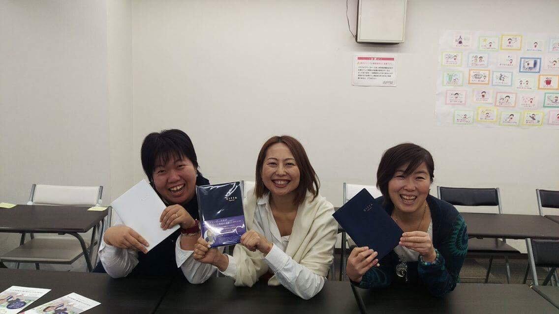 CITTA手帳 青木千草さん講座