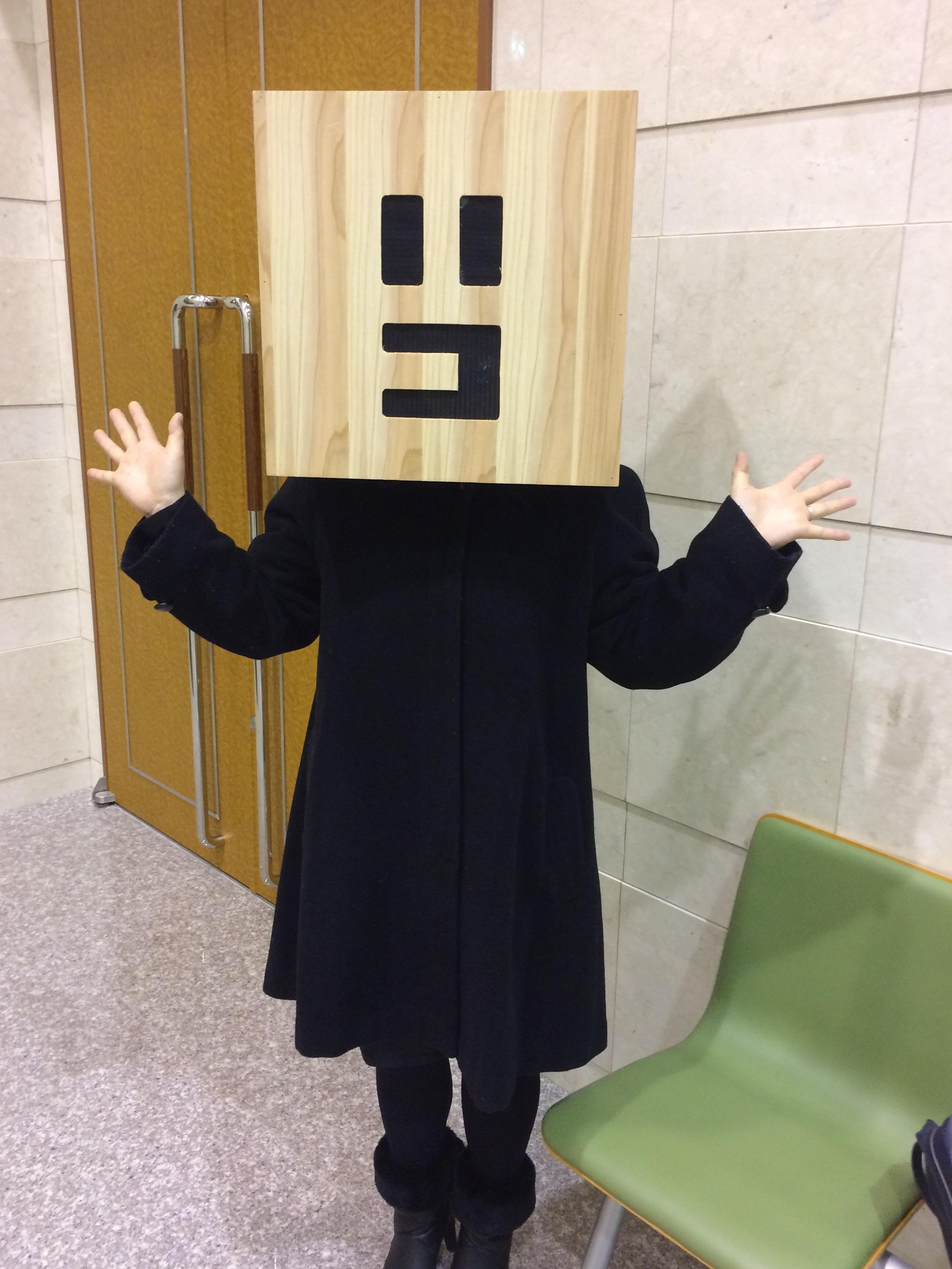 病院木質化プロジェクト成果発表会に行ってきたハコ〜
