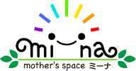 北海道・札幌 mothers spaceミーナ|木育マイスター・おもちゃコンサルタントマスター 菊地三奈